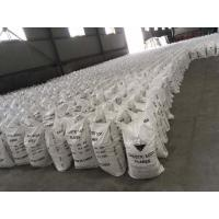 White Water Treatment Chemicals , 99% Sodium Hydroxide Pearls Caustic Soda Flakes Manufactures