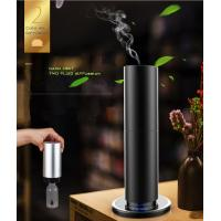 China Colorful  Aluminum Quiet working scent air machine with 130ml refill oil bottle for office on sale