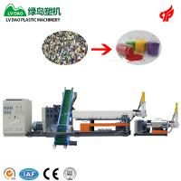 Industrial Plastic Recycling Granulator 75 - 90kw Power High Performance Manufactures