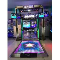 Buy cheap Single / Two Players Mode Dance Game Machine , Led Screen Dance Arcade Game from wholesalers