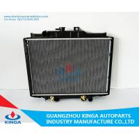 Custom Aluminum Mitsubishi Radiator DELICA'86-99 China kinga supplier OEM CW749167 Manufactures