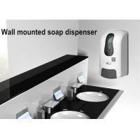 China Classic White Liquid Wall Mounted Hand Soap Dispenser With 3 Versions Pump on sale