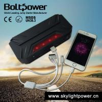 China new arrival gasoline and diesel engine jump starter car on sale