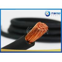 China Anti Flaming Rubber Insulated Flexible Cable Low Voltage For Telecommunication Equipment on sale