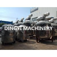 Chemical Stainless Steel Liquid Mixing TankStainless Steel Cabinet High Speed Disperser Manufactures