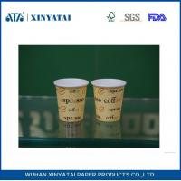 China Soda / Juice Takeaway Coffee Cups Disposable Paper Drinking Cups on sale