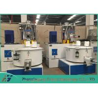 Quality PLC Touch Screen Control Plastic Mixer Machine For PVC Pipe / Profile Making Machine for sale