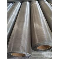 China Ultra thin 1 2 3 5 Micron Marine Filter Stainless Steel Filter Wire Mesh10 Micron Ultra Thin Stainless Steel Wire Mesh on sale