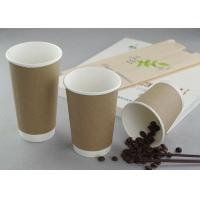 Logo Printed Double Walled Kraft Brown Disposable Cups For Hot Drinks Of Coffee Manufactures