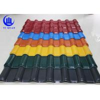 Unbreakable Waterproof Synthetic Resin  Roof Tile with ASA Coating Manufactures