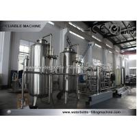 Industrial Water Purifiers 11Kw Ro Water Treatment System Ultraviolet Water Disinfection Manufactures