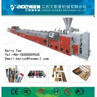 Wood plastic clapboard making machine Manufactures
