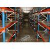 Buy cheap Retail Store Display Long Span Shelving Warehouse Rack S235 JR Material from wholesalers