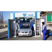 China Tunnel Car Wash Equipment With Germany Brush Without Hurt Car Paint on sale