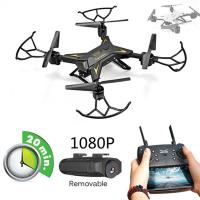 New RC Helicopter Drone Camera HD 640P/1080P WIFI FPV Selfie Drone Professional Foldable Quadcopter 20 Minutes Battery L Manufactures