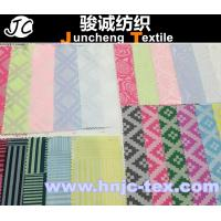 Yarn Dyed fabric woven fabric polyester fabric for curtain fabric,decoration,upholstery Manufactures