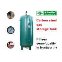 Green Color Screw Air Compressor Parts Gas Storage Tank Carbon / Stainless Steel Manufactures