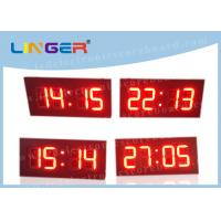 4 Digits Industrial Digital Clock , Wall Mounted Digital Clock With Hanging Brackets Manufactures