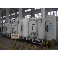 High Purity Industrial PSA Nitrogen Generator for Float Glass Production Line Manufactures