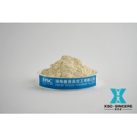 China Fertilizer Grade Lawn Conditioner FeSO4·H2O Powder on sale