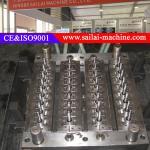 Customized Design Pet Preform Making Machine Low Noise Servo Motor Type Manufactures