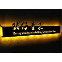 Wall Mounted LED Directional Signs Indoor Store Logo Metal Signbox with Backlit & Frontlit Lighting Manufactures