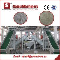 1000KG Waste Plastic Washing Line For PP, PE, LDPE, HDPE Film Crushing Recycling Manufactures