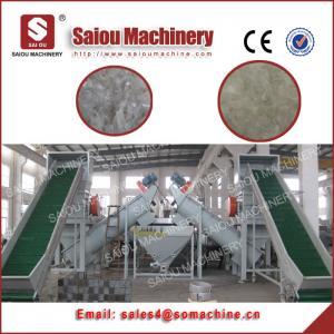 plastic film pe pp washing line Manufactures