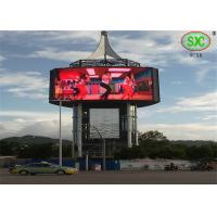 Outdoor RGB LED Billboards Manufactures