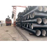 K789 C253040 Class Ductile Iron Pipe Cement Lined BSEN598 BSEN545 6M 5.7M Manufactures