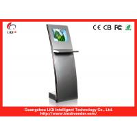 What Is A Kiosk In Web Designing