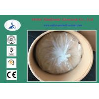 3-[3',4'-(methyleendioxy)-2-methyl glycidate PMK Manufacturer CAS 13605-48-6 Manufactures