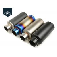 China Motocross Escape Motorcycle Exhaust Muffler 51 - 61mm Carbon Fiber Exhaust Pipes on sale