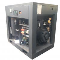 China 75hp Two stage Rotary Screw Air Compressor WIth Air Cooling System 2970 r / min Motor speed on sale