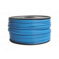 Blue Round 3MM PLA Filament Rapid Prototyping For Cubify UP , 3D Printer Filament Manufactures