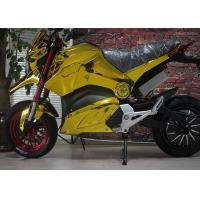 CMM5 Electric Street Motorcycle Hydraulic Reverse Shock Front Suspension Manufactures