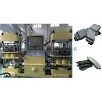 China 400 Ton 4 Cylinders Balance Pressure Brake Pads Molding Machine 3660x3050x2350mm on sale