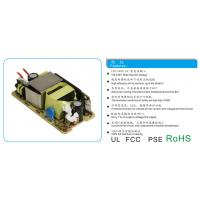 Quality 15W 12V 1.25A 2a Single Output Open Frame switching power supply for sale