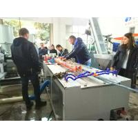 CE PVC Profile Making Machine / Window Pvc Profile Production Line Stable Running Manufactures