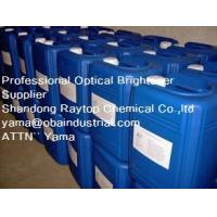 China optical brightener PS-1(ER-330) for polyester on sale