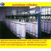 China BEST PRICES FACTORY SALE acetylene gas cylinder price for sale