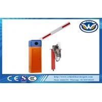 Heavy Duty Security Arm Parking Barrier Gate for Access Control Manufactures