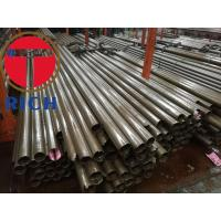 ASTM A213 Seamless Alloy steel Tube T5 T9 T11 T12 T22 for Boiler Steel Tubes Manufactures