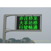 China High Resolution Move Led Road Sign , Brightness Led Highway Signs Energy Saving on sale