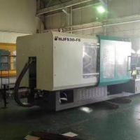 530 Ton Servo Large Injection Molding Machine With Intellectual Control Unit Manufactures