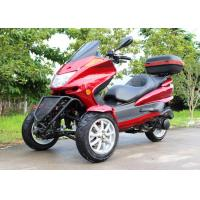 3 wheel scooter motorcycle 150cc with 7.0kw 7500r/min 8HP engine / rear box Manufactures
