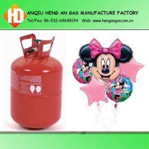 China balloons helium tank on sale