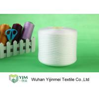 Ring Spun Polyester Twisted Yarn , 100% Polyester Yarn 40s/2 Low Shrinkage Manufactures