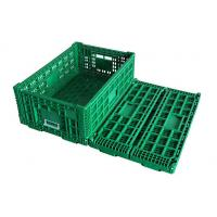 China Ventilated Folding Plastic Storage Crate Basket With Handles And Lids on sale