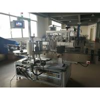 Buy cheap Flat Bottle Labeling Machine , Automatic Label Applicator Machine PLC And Touch Screen from wholesalers
